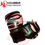 Artificial leather boxing gloves with zebra stripes, non-leather/synthetic leather boxing gloves, training boxing gloves
