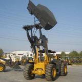 ZL20 ULTRA-LOW LOADER