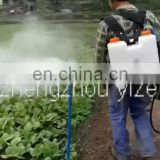 Gas powered mosquito fogger machine pest mosquito control equipment