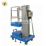 7LSJLI Shandong SevenLift aluminium movable steel step articulating ladder lift manufacturers