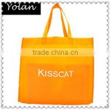 Customize, Hand lenth handle, Recyclable, Screen Printing, MOQ:500PCS, High Quality non woven shoe bag