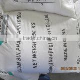 INQUIRY ABOUT sodium sulfate anhydrous
