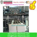 Hot Sale Automatic Paper Box Making Machine Price