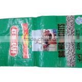 Best quality most popular bulk packing pp woven pet cat and dog food bag