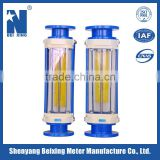 Glass tube anti- corrosion water/chemical flow meter