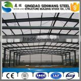 2016 China Engineering Shed prefab structure steel workshop                                                                         Quality Choice