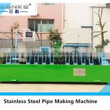 Range of thickness 0.5 to 1.2mm stainless steel walled tube mill making machine direct manufacturer