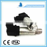 High accuracy stainless steel oil tank level pressure sensor with wide measurement range