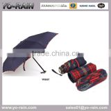 mini size umbrella 5 fold pocket travel umbrella YR5007                                                                         Quality Choice