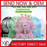 Mini fan/Palm leaf fan/fan/Gift fan/Rechargeable fan/Source the supplier/mini electric fan/mini centrifugal fan/mini axial fan