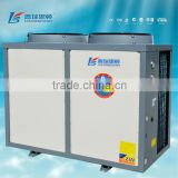 air source heat pump for domestic heating and air conditioner 4.8kw made in china