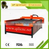 QL1325 Plasma Cutting Machine ,DSP Hand-held,HUAYUAN power,Cost-effective machine /disposable glass machine price