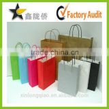 CMYK perfect Offset Printing apparel gift bag,apparel shopping bag,apparel paper bag