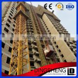 building material hoist winch price /construction material list for high building/goods list