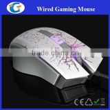 professional ergonomic design usb optical gaming mouse                                                                                                         Supplier's Choice