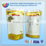 Plastic garden bag/grow seed bag/plastic plant grow bag