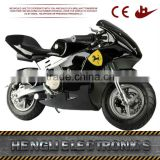 Wholesale speed water cooled pocket bike