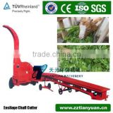 small farm equipment motor operated chaff cutter for sale