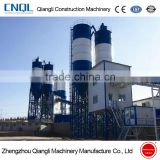 25M3 35M3 Mini concrete batching plant from China professional construction equipment factory