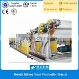tpu film making machine for plastic bag packing bed sheet