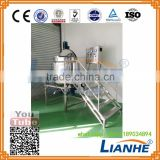 cosmetic emulsifier mixer, chemical machinery for daily using,cosmetic mixer making machine