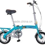 Hot Sale 12 Inch Mini Bike Small Wheel Folding Bicycle