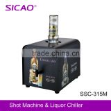Frozen alcoholic drink dispenser freezer tap machine single bottle shot chiller for bar store restaurant hotel