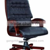 wooden boss chair electric leather recliner office chair AB-304