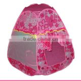 2014 waterproof foldable baby outdoor play beach tent