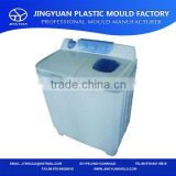 2014 Cheap price household appliance plastic injection washing machine shell mould/moulding/mold