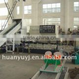 PE film water ring pelletizing line