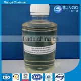 LAS-60 Liquid Sodium alkylbenzene sulfonate