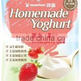 Strawberry taste easiyo euro cuisine yoghurt