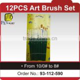 12pcs art brush set