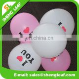 2017Printing cute latex balloon wholesales substantial latex balloons