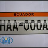 Ecuador Metal License Number Plate