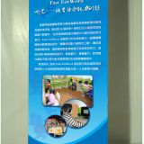 Roll up banner stand Model 2