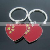 Red Heart Chinese Five-star National Flag Metal Key Chain for Couples