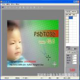 OK3D PSD TO 3D lenticular software 3d interlaced image software.best 3d lenticular software free download with crack