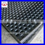 Low Carbon Steel Perforated Metal Sheet Manufacturer (ISO 9001:2000)                                                                         Quality Choice