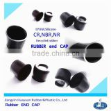 high flexible end cap (EPDM,silicone,Natural rubber,NBR,CR(Neoprene) and recycled rubber)