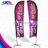 hot sale outdoor display feather flag with pole