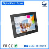"12"" digital mini photo frame BE1202PS"