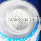 Inorganic Nano Silver Ion Antibacterial Powder first premium tech nano silver powder