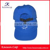 nylon back baseball cap