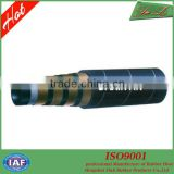 Wire spiral hydraulic hose with oil resistant synthetic rubber tube