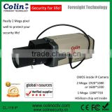 CCTV box camera with integrated design , compact structure , high reliability