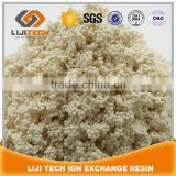 Purolite A100/2412 gold extraction ion exchange resin price