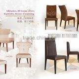 Dining room chair hotel luxury dining chair price steel banquet chair                                                                         Quality Choice