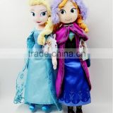 DIHAO China top 10 high quality and factory price dolls promotion wholesale hot selling frozen plush toys